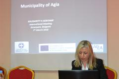 kick-off-meeting-in-bulgaria-1